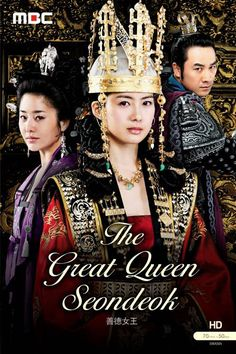 Crunchyroll - The Great Queen Seondeok Full episodes streaming online for free