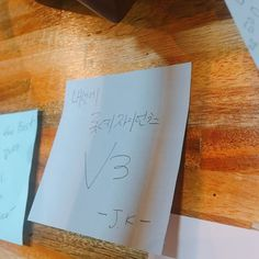 7 O'Clock @7OC_official Jeonggyu 171204