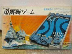 魚雷戦ゲーム