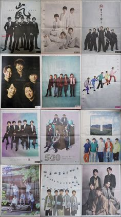 Listen to every Arashi track @ Iomoio Japanese, Poses, Track, Concert, Sad, Songs, Japanese Language, Runway, Track And Field