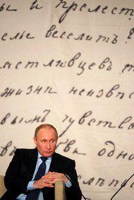 Putin's Dead Poets Society