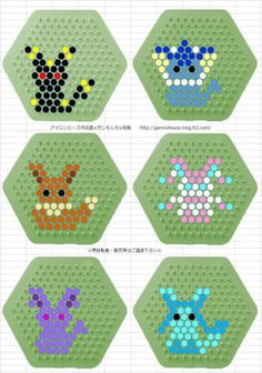 Pokemone gotta catch em all thats right here they are for u to male and catch Pyssla Pokemon, 3d Pokemon, Pokemon Perler Beads, Diy Perler Beads, Perler Bead Art, Easy Perler Bead Patterns, Melty Bead Patterns, Perler Bead Templates, Bead Crochet Patterns
