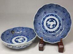 Japanese Antique 伊万里 ko-Imari Pair of Porcelain Blue and White Namasu Bowls from the Many Faces of Japan on Ruby Lane