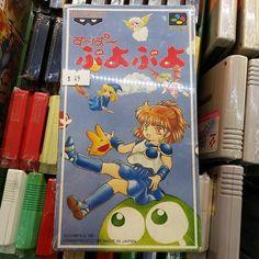 By pachinko852: Super Puyo Puyo 1993 #gameaddict #videogameaddict #classicgaming #gaming #gamestagram #instagame #instagamer #instagaming #videogames #nintendoworld #retrogaming #retrogames #igersnintendo #ninstagram #nintendo #任天堂 #superfamicom #snes #supernintendo #超級任天堂 #16bit #スーパーファミコン #nintendogames #90sgames #snesgames #supernes #superpuyopuyo #puyopuyo #puyopop #ぷよぷよ #retrogaming #microhobbit