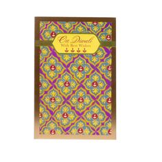 Diwali With Best Wishes Rs. 50.00    On Diwali with Best Wishes .The festivity is knocking at your door, and you know it's time to celebrate when homes and hearts are bright, and the sparkly lights fill up the sky...Welcome Diwali and New Year.