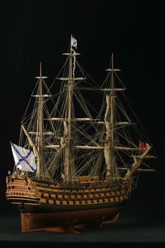 "Russian ship-of-the-line ""Treh Ierarhov"""