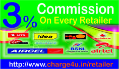 Get 3% Commission on Charge4u Retailers. http://www.charge4u.in/retailer Free Retailer and Distributor Account,  Lifetime Free Registration for mobile,dth,datacard.