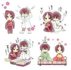 Fan Anime, Anime One, Nihon, A Cartoon, Bungou Stray Dogs, Fujoshi, Chibi, Fandoms, Kawaii