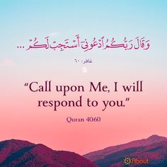The Prophet's message is described in the Quran as mercy to all worlds. Quran Arabic, Islam Quran, Beautiful Quran Quotes, Allah Quotes, Hadith Quotes, Noble Quran, Reminder Quotes, Islam Facts, Islamic Inspirational Quotes