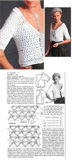 ♥ cute white cardi ♪ ♪ ... #inspiration #crochet  #knit #diy GB…