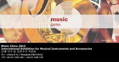 Music China 2013 International Exhibition for Musical Instruments and Accessories 상해 악기 및 음향기기 박람회