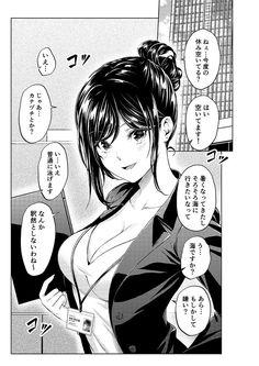 Yandere Anime, Manga Anime Girl, Anime Girl Drawings, Anime Naruto, Manga Art, Elf Characters, Knight Art, Tinta China, Anime Sexy
