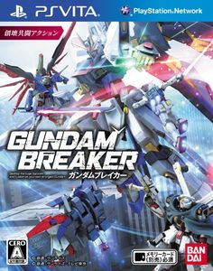 Gundam Breaker -- You can get more details by clicking on the image.Note:It is affiliate link to Amazon.