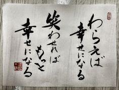書道家武田双鳳 - Google+