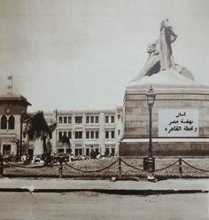 تمثال نهضة مصر ومحطة القاهرة
