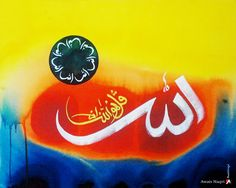 CALLIGRAPHY by Awais Naqvi 30 x 24 inchs