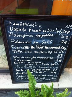 Izakaya ISSé  Restaurant Japonais et saké  45 rue de Richelieu - 75001 Paris
