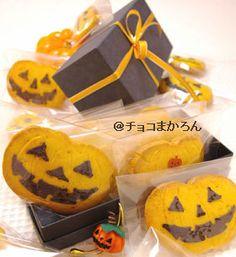 ハロウィンだから!かぼちゃのクッキー