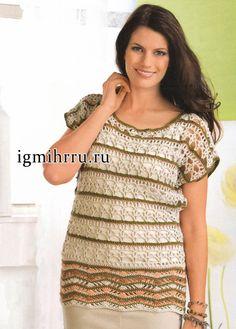 Jersey de verano con rayas, transparente con un patrón expresivo. Croché