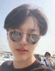 Boyfriend Material, My Boyfriend, Illusions, Rapper, Beautiful People, Sunglasses Women, Idol, Wattpad, Handsome