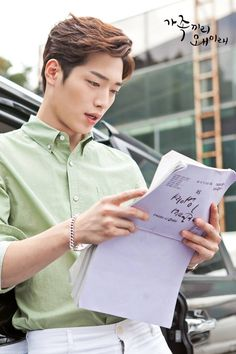 Marry me, Seo Kang Joon Seo Kang Joon, Kang Jun, Korean Star, Korean Men, Asian Actors, Korean Actors, K Pop, Boys In Groove, Cunning Single Lady