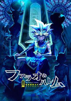 Okay, okay Soft Yaoi. hum i am Yaoi and Yuri fan but this is a doujin Yami Yugi Anthology + Fanbook . Fan Anime, Anime Love, Anime Art, Atem Yugioh, Dark Side Of Dimensions, Yu Gi Oh Zexal, Yo Gi Oh, Flower Boys, Manga Games