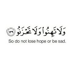 Ya Allah please help me dont let my family fall apart