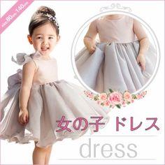 9860e66e17dc1  即納 ドレス 子供服 子供ドレス 女の子 ワンピース 子供服 フォーマル 結婚式 発表