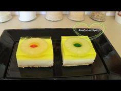Εύκολο γλυκό ψυγείου με ζελέ λεμόνι !! - YouTube