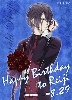 Happy birthday to Reiji