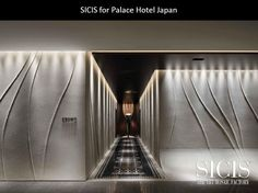 SICIS For Palace Hotel Japan #SICIS #Mosaic #Tile #Art
