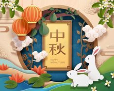 Illustration about Happy mid autumn festival with paper art rabbits besides lotus pond, holiday name written in Chinese words. Illustration of festival, tsukimi, lantern - 156712275 Happy Mid Autumn Festival, Disney Princess Cartoons, Chinese New Year Decorations, Origami, Chinese Festival, Arabian Decor, Shadow Art, Anime Galaxy, Autumn Art