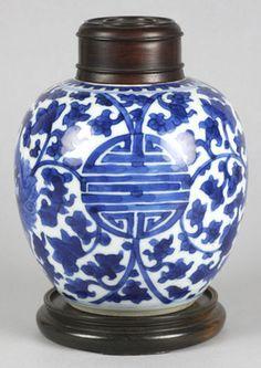 Antique Chinese Scrolling Lotus and Shou Design Jar Kangxi 1662 1722