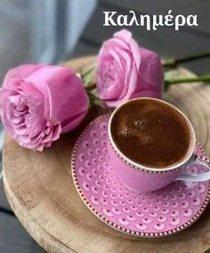 Good Morning Coffee, Coffee Break, My Coffee, Coffee Cups, Tea Cups, Pretty Mugs, Breakfast Tea, Brown Coffee, Good Morning Flowers