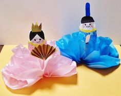 Diy And Crafts, Crafts For Kids, Paper Crafts, Toilet Roll Art, Boys Day, Mary I, Getting Divorced, Diy Toys, Japanese Girl