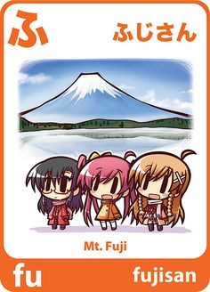 Learn hiragana the fun and moe way with moekana! Moekana are a set of cards to help folks learn the basic Japanese syllabary: hiragana. The cards feature the characters of the TV show and website produced by Danny Choo called Culture Japan who. Study Japanese, Japanese Words, Japanese Culture, Japanese Phrases, Mont Fuji, All About Japan, Japanese Language Learning, Kawaii Illustration, Turning Japanese