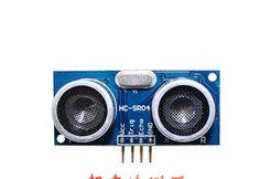 Ultrasonic Module HC-SR04 Distance Measuring Transducer Sensor for Arduino #Affiliate