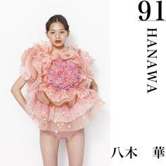 HANAWA   装苑賞