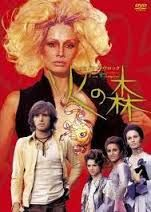 Image result for queens of evil ray lovelock