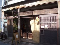 """gallery café """"Koguma"""" in a renovated 80-year-old house, located in the Hatonomachi shopping area."""