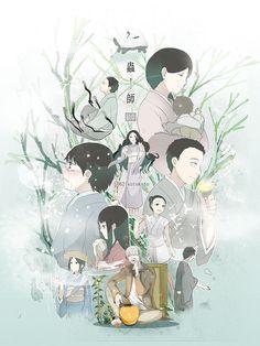 Mushishi   Artland   Yuki Urushibara / Ginko / 「蟲師-続章-」/「ことコト」のイラスト [pixiv]