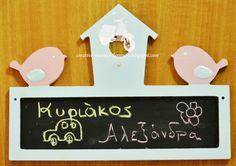Kyriakos - Alexandra! Kids Room, Place Cards, Place Card Holders, Handmade, Room Kids, Hand Made, Child Room, Kid Rooms, Baby Room