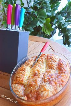 Ζαμπονοτυρόπιτα Cheese Pies, Easy Cheese, Ham And Cheese, Galaktoboureko Recipe, Savory Muffins, Savoury Pies, Some Recipe, Special Recipes, Greek Recipes