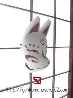 Anbu Mask, Japanese Fox Mask, The Mask Costume, Kitsune Mask, Nine Tailed Fox, Steampunk Mask, Gumiho, Dnd Characters, Maze