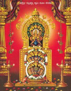 Kukke Sri Subramanya