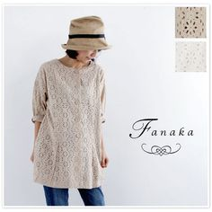【Fanaka ファナカ】 フラワー カットワーク レース ノーカラー コート (71-2069-110)