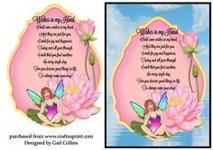 Wishes in my Hand on Craftsuprint designed by Gail Collins - a lovely verse by Janyce Cotterill on this design  - Now available for download!