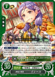 Ilyana's Cipher Card (It just would not be her without food involved)
