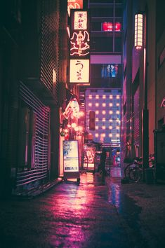 PURPLE AESTHETIC /// purple / pink / inspiration / neon colors / neon cities / c… – Wallpaper ideas Aesthetic Light, Aesthetic Japan, Night Aesthetic, City Aesthetic, Purple Aesthetic, Japanese Aesthetic, Cyberpunk Aesthetic, Cyberpunk City, Scenery Photography