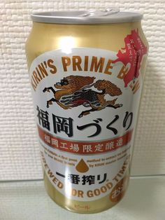 KIRIN BEER Can Japan Fukuoka Zukuri Limited design 2016 Japanese empty 350ml